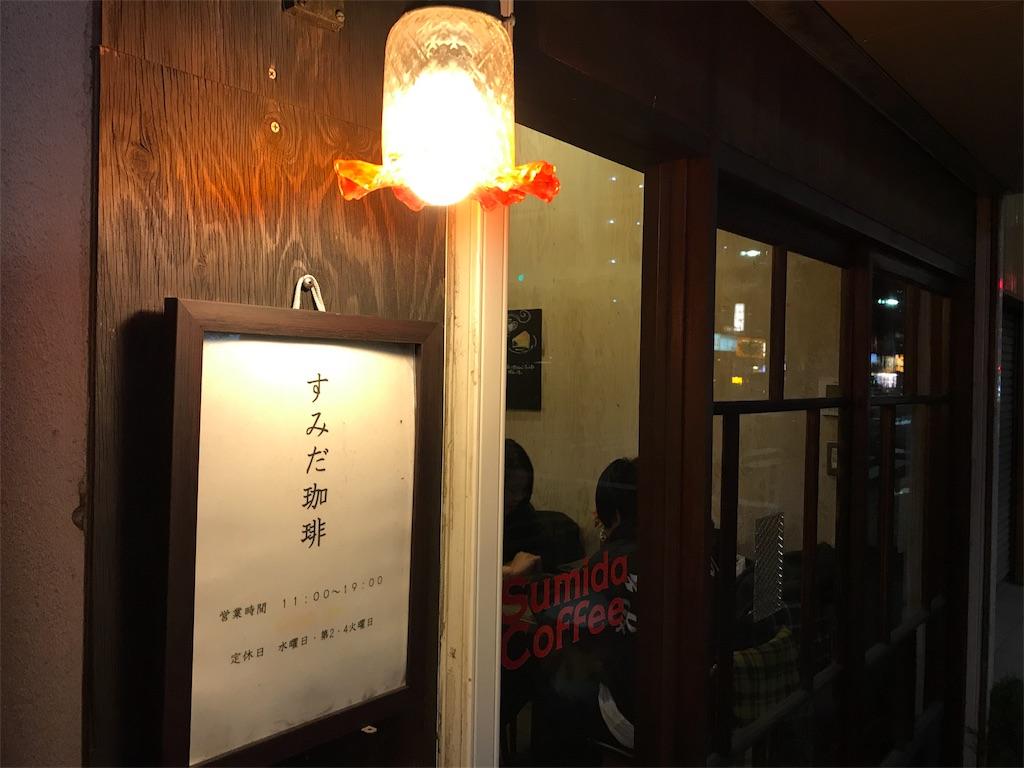 f:id:shitamachi-dog:20171217173652j:image