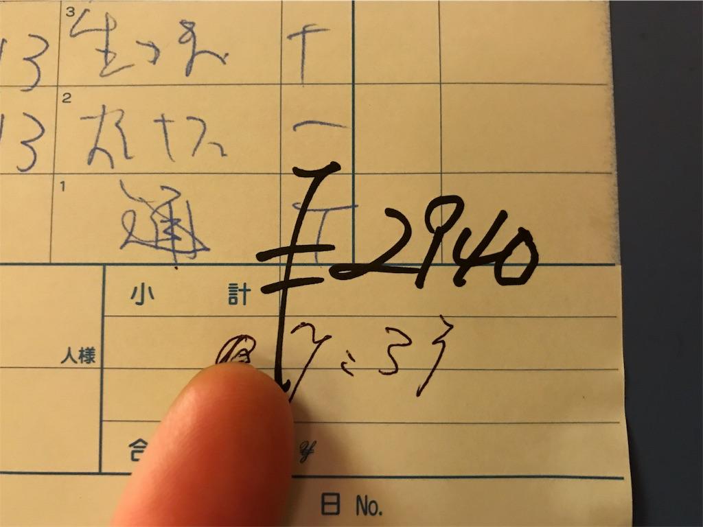 f:id:shitamachi-dog:20171222085443j:image