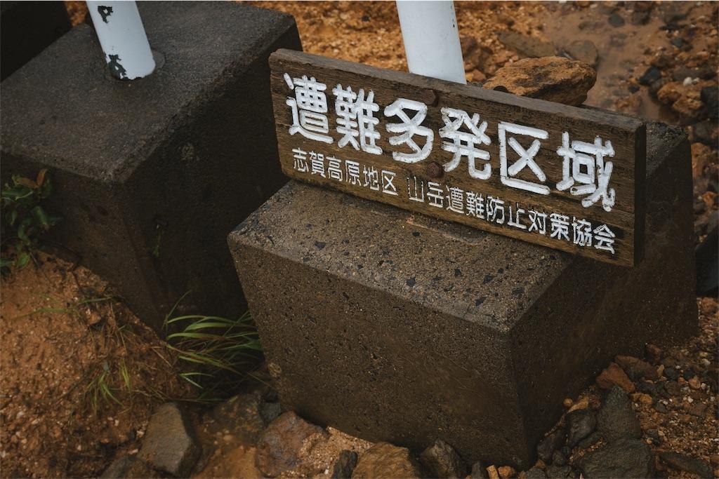 f:id:shitamachi-dog:20171224142517j:image