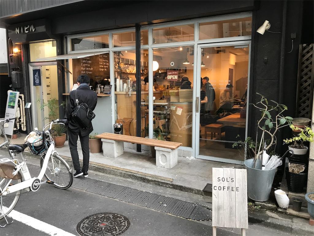 f:id:shitamachi-dog:20171226011649j:image