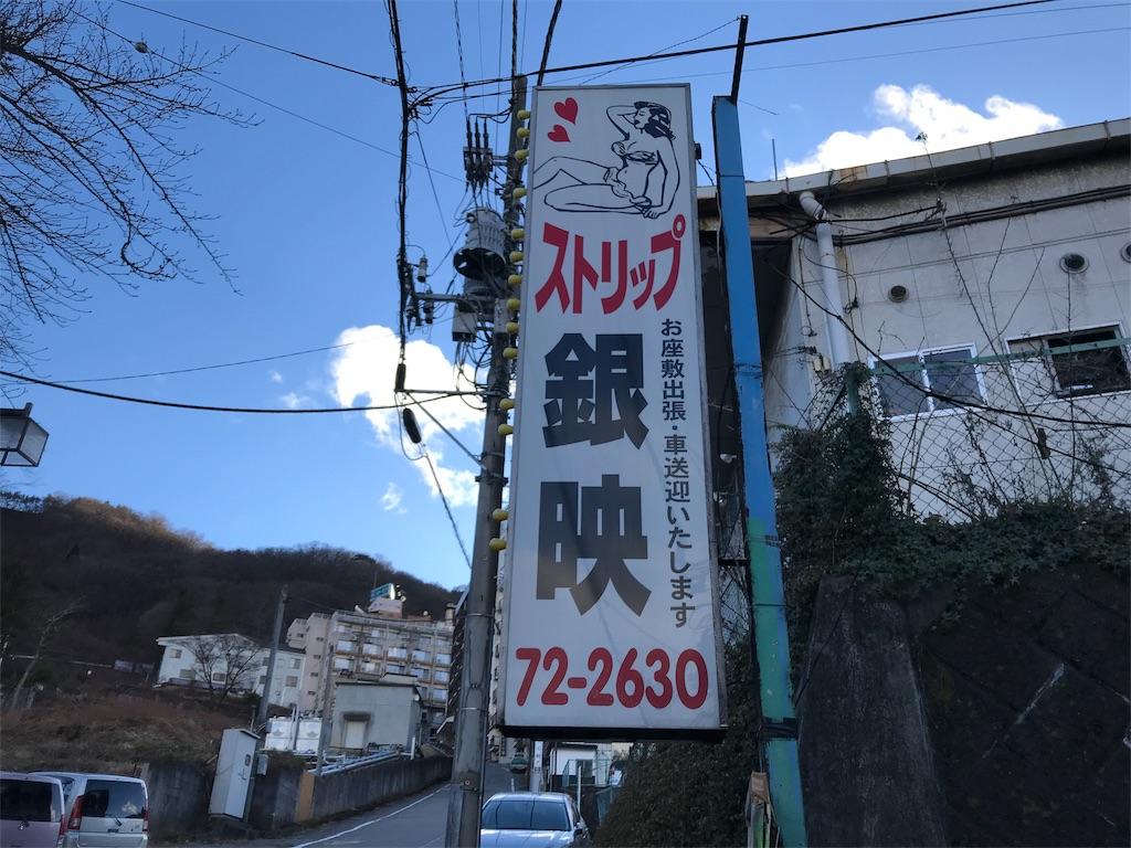 f:id:shitamachi-dog:20171228215701j:image