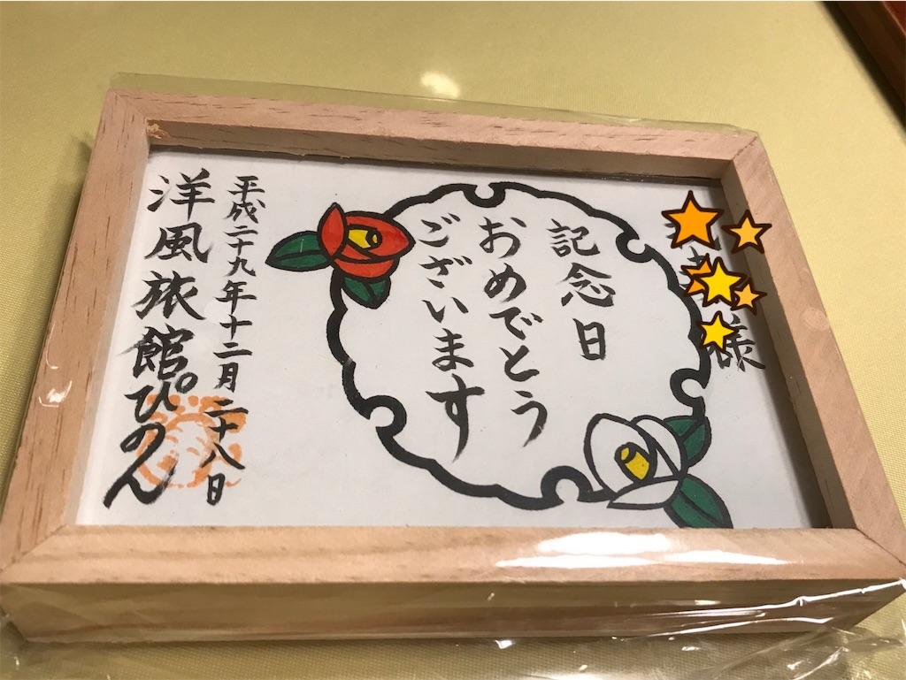 f:id:shitamachi-dog:20171229135833j:image