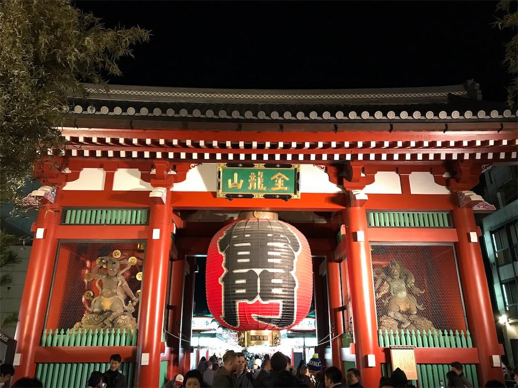 f:id:shitamachi-dog:20180101230109j:image