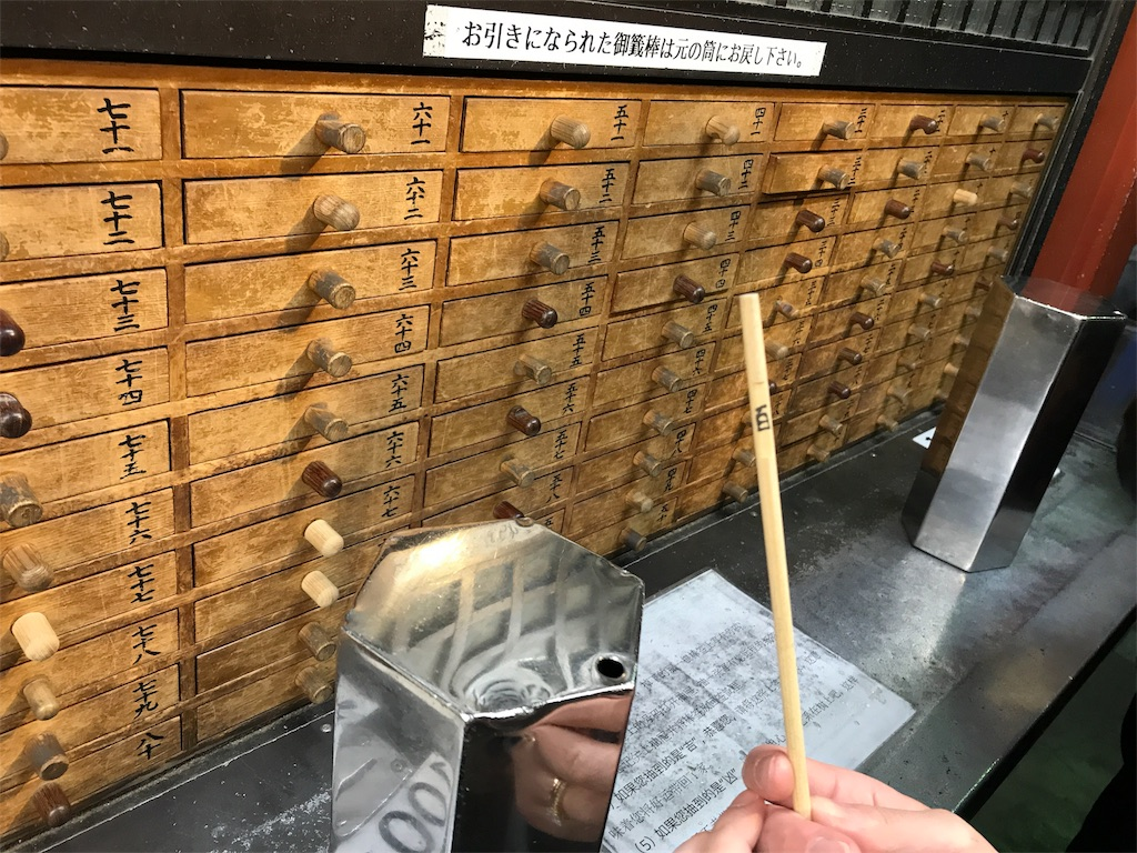 f:id:shitamachi-dog:20180102001628j:image