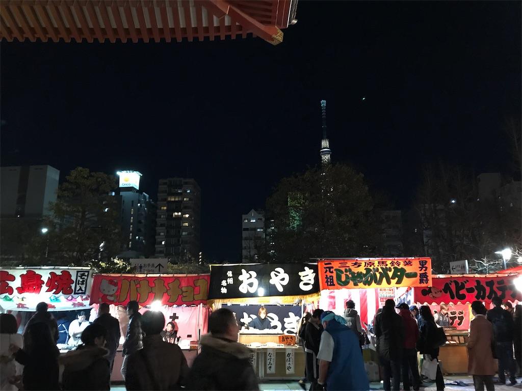 f:id:shitamachi-dog:20180102002600j:image