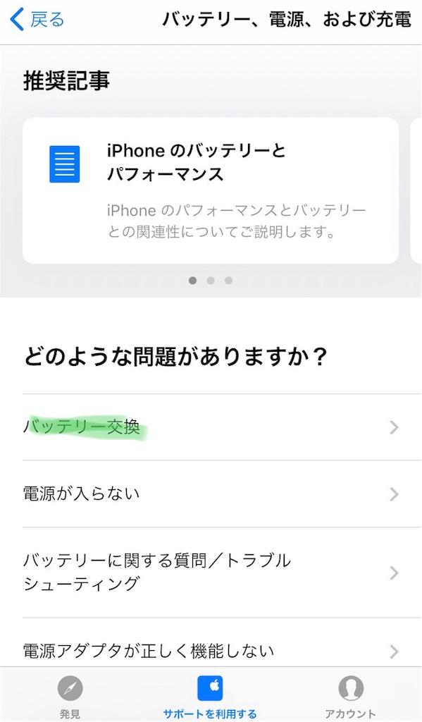 f:id:shitamachi-dog:20180106180700j:image
