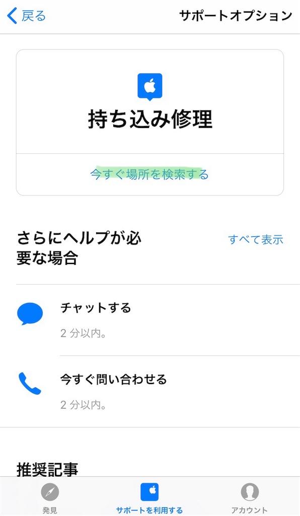 f:id:shitamachi-dog:20180106180715j:image