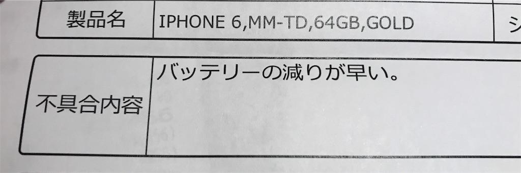 f:id:shitamachi-dog:20180106182257j:image