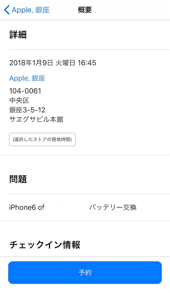 f:id:shitamachi-dog:20180106183408j:image