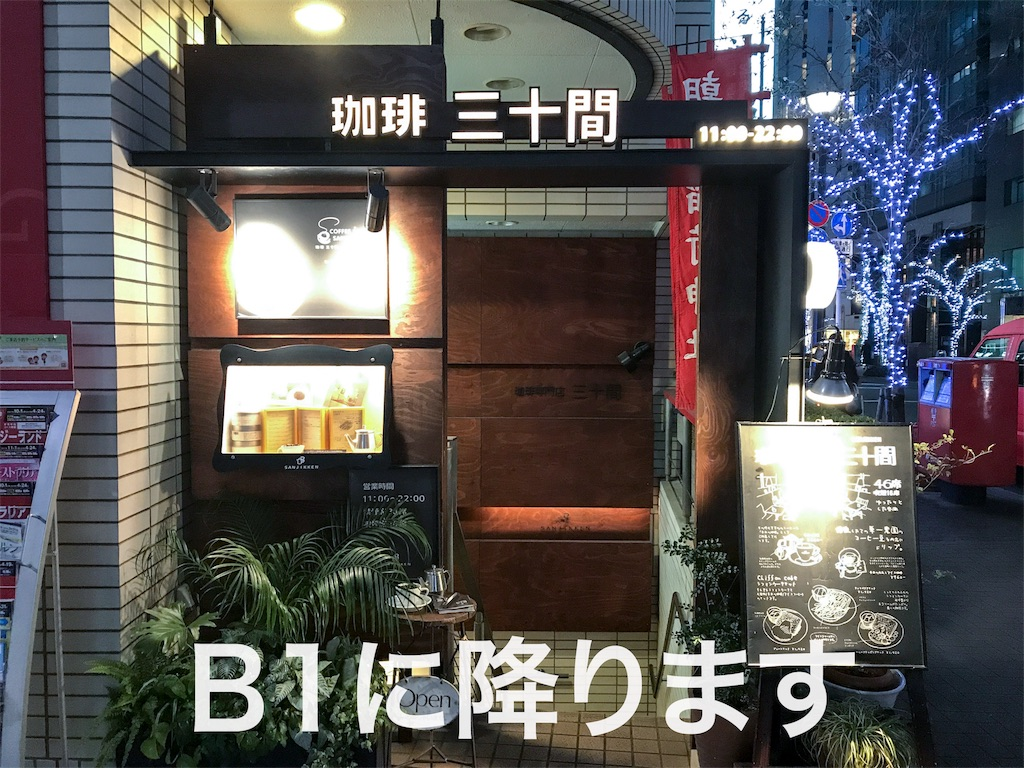 f:id:shitamachi-dog:20180107213005j:image