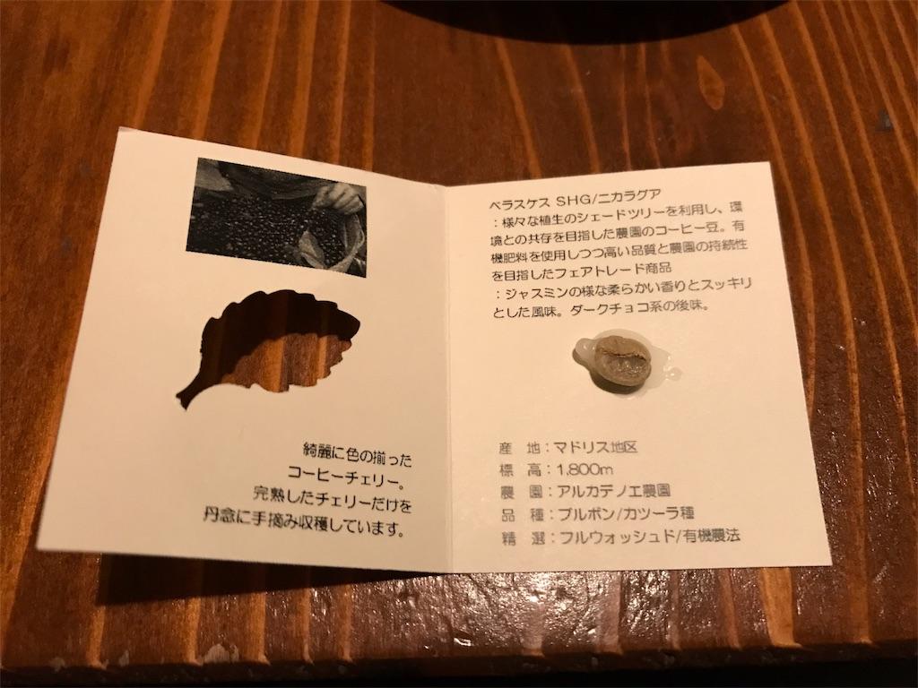 f:id:shitamachi-dog:20180107233023j:image