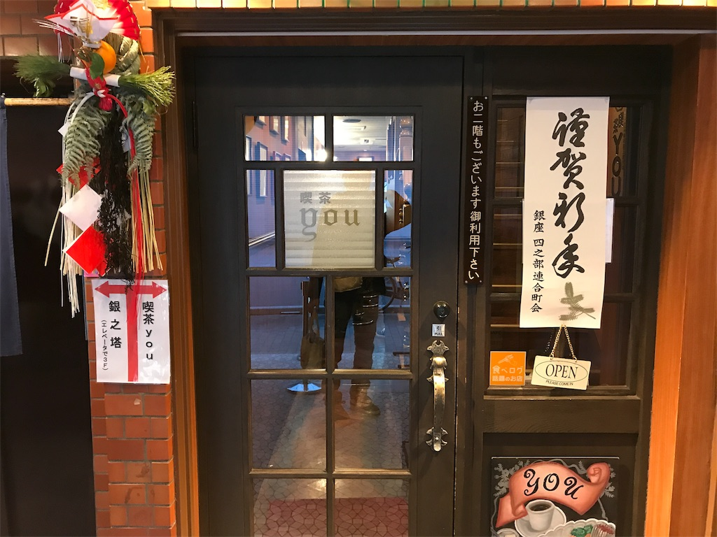 f:id:shitamachi-dog:20180113174640j:image