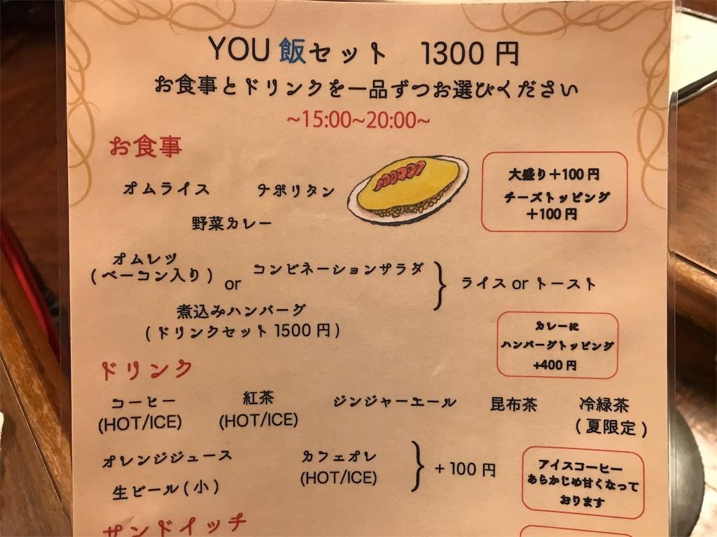 f:id:shitamachi-dog:20180113180155j:image