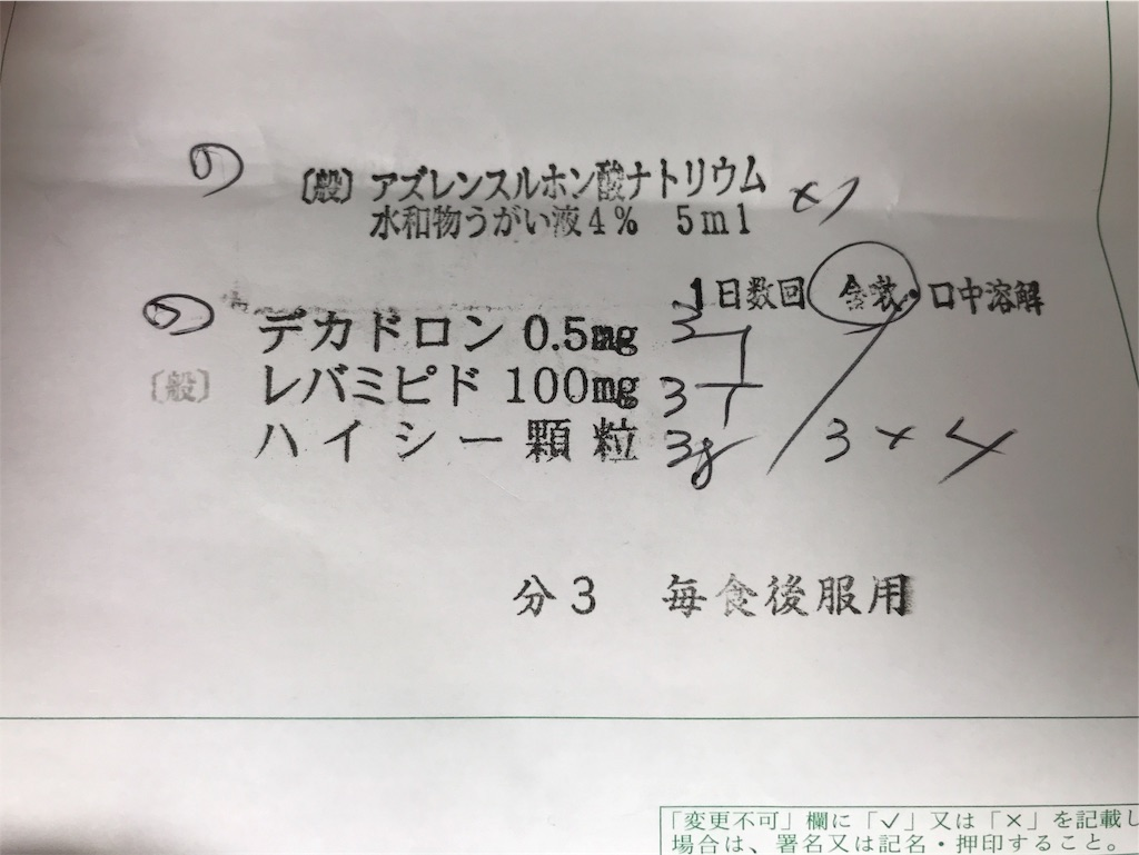 f:id:shitamachi-dog:20180118111643j:image