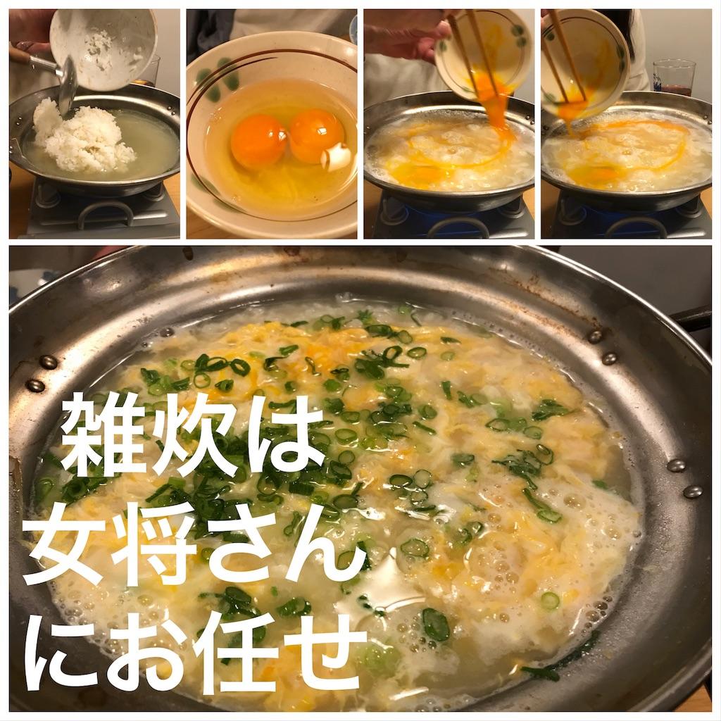 f:id:shitamachi-dog:20180120003619j:image