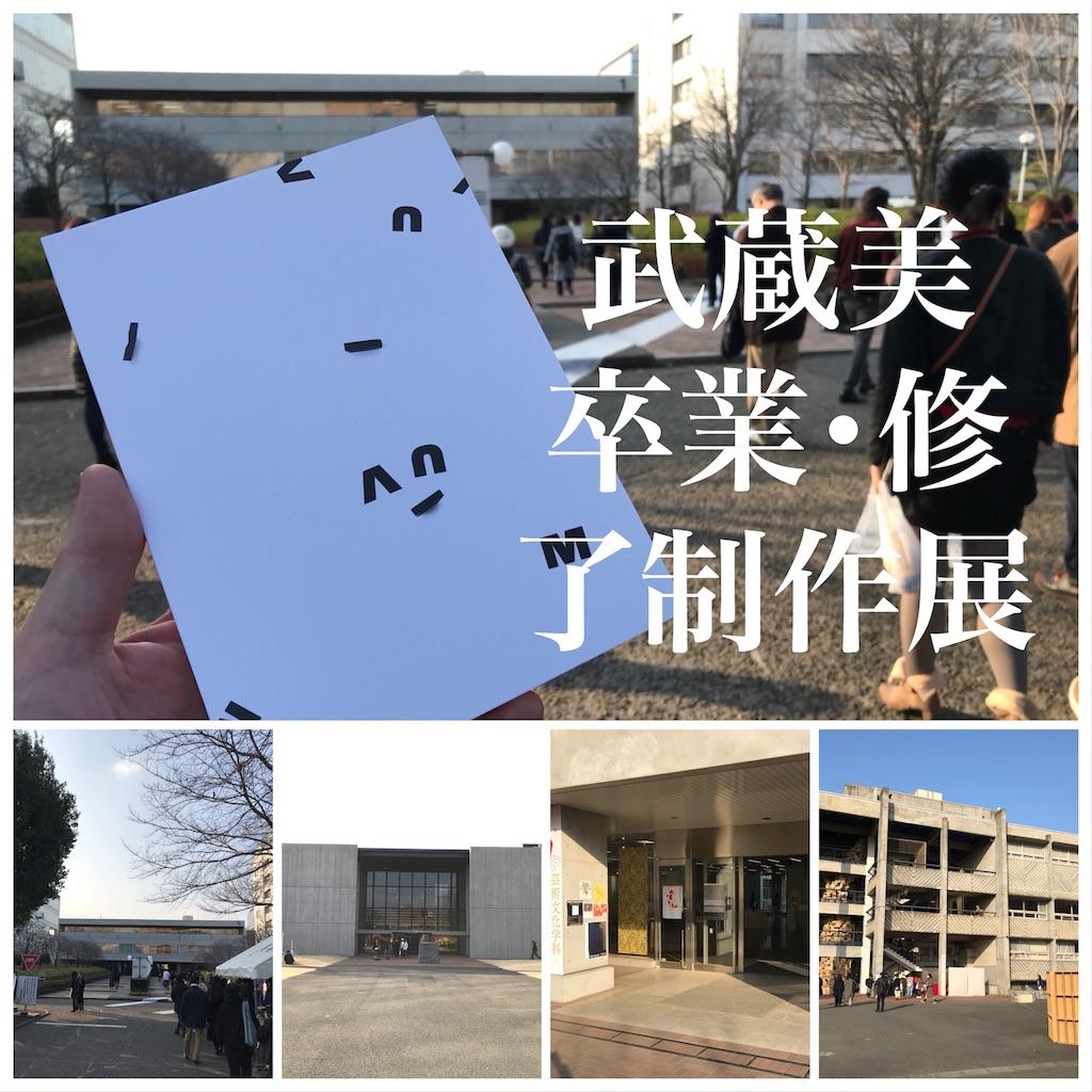 f:id:shitamachi-dog:20180120174317j:image