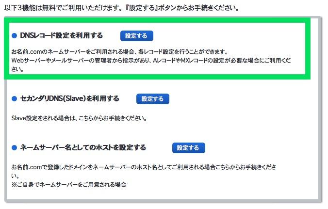 f:id:shitamachi-dog:20180121230616j:plain