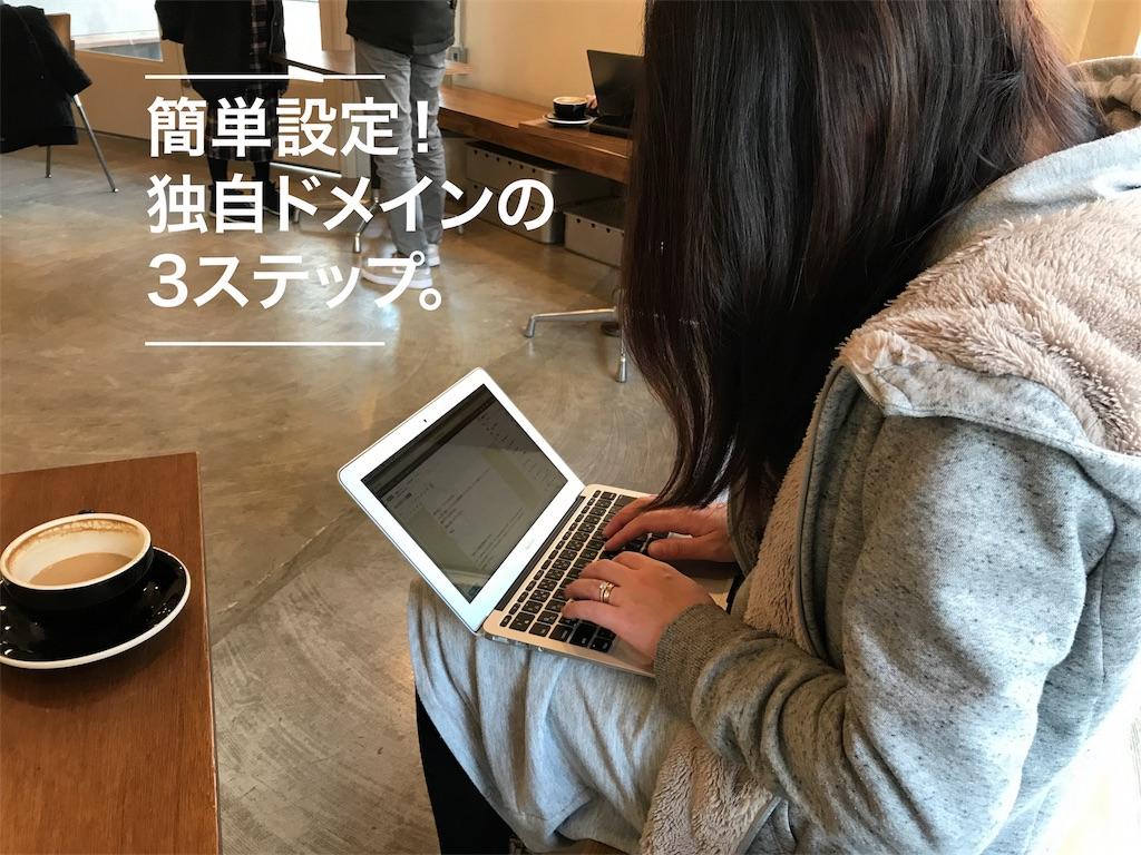 f:id:shitamachi-dog:20180122000836j:image