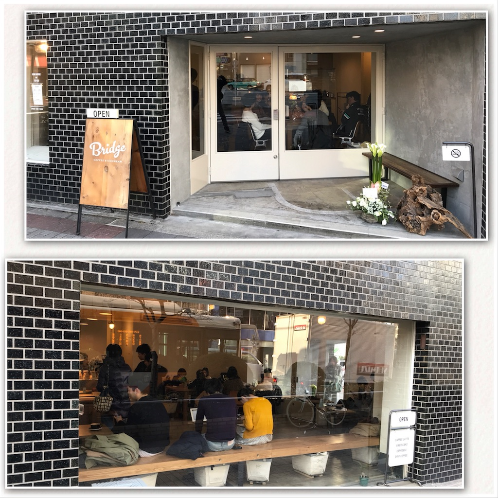 f:id:shitamachi-dog:20180124003815j:image