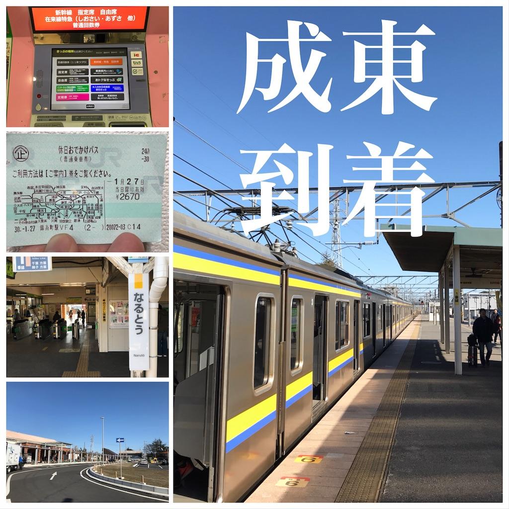 f:id:shitamachi-dog:20180128115649j:image