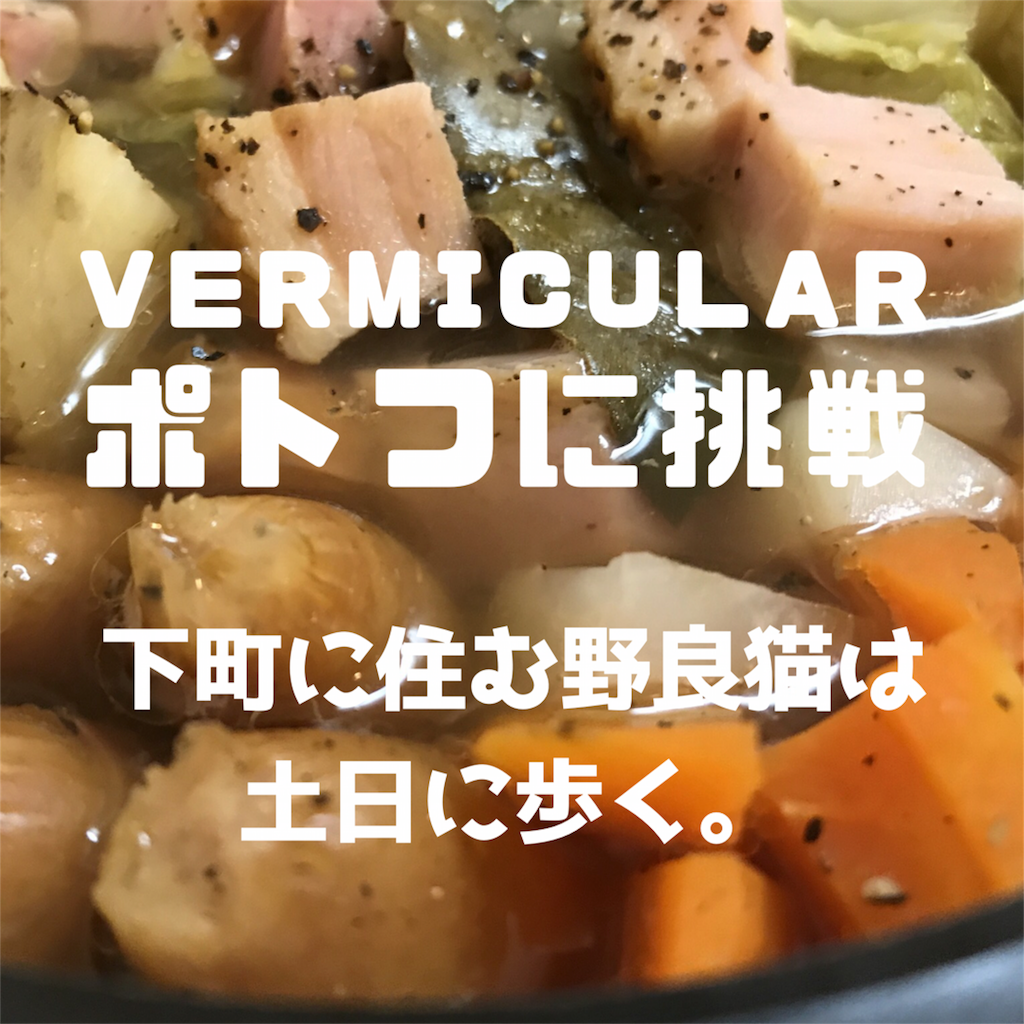 f:id:shitamachi-dog:20180204115633p:image