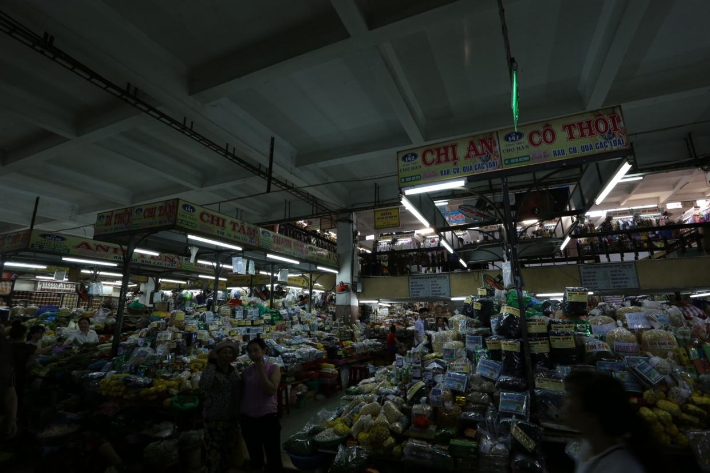 ダナン ハン市場