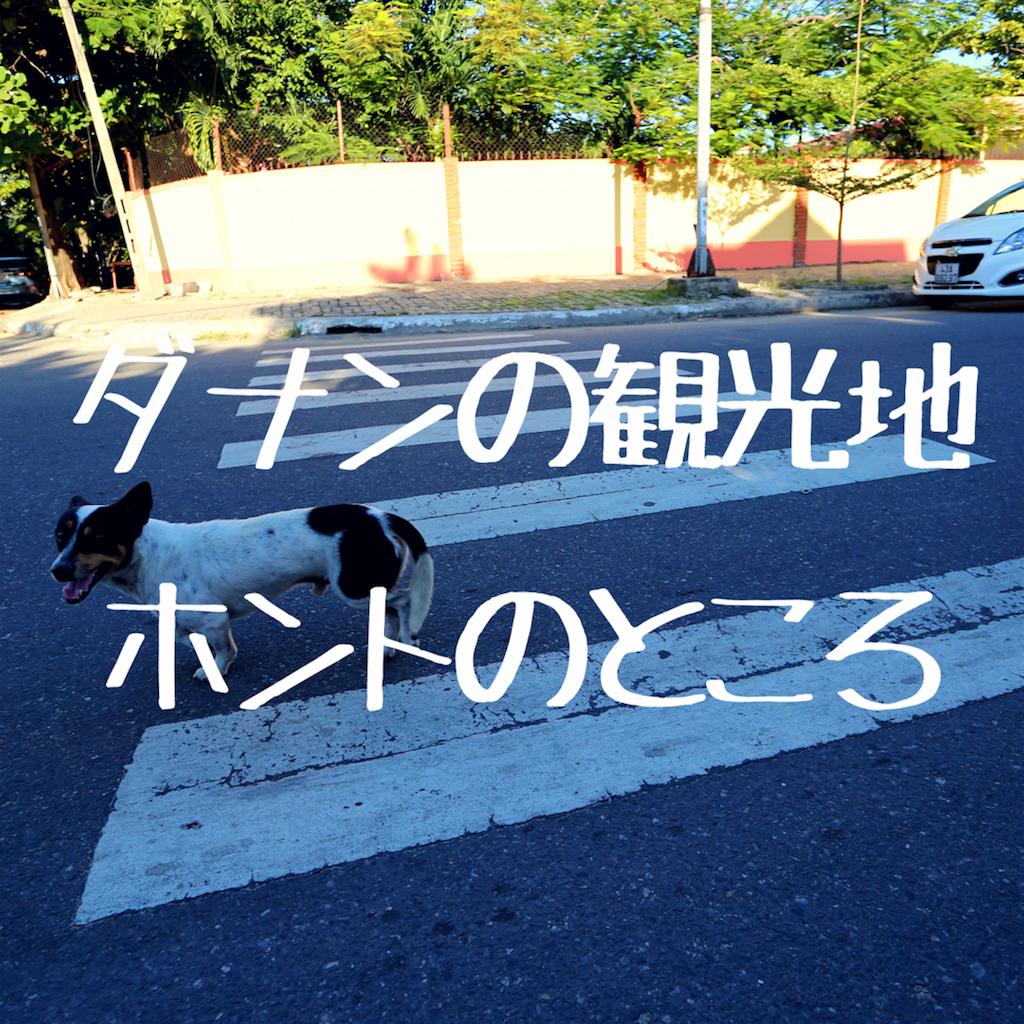 f:id:shitamachi-dog:20180205011458p:image