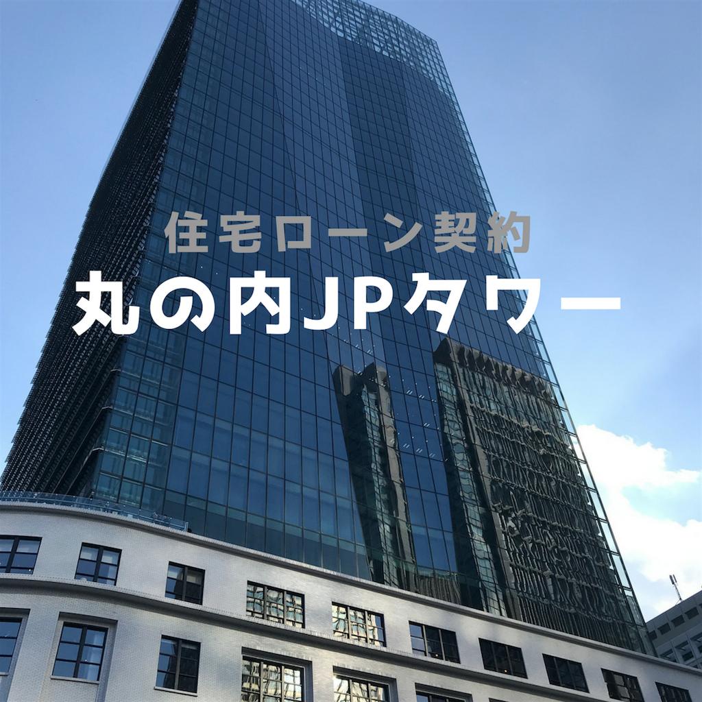 f:id:shitamachi-dog:20180207000159p:image