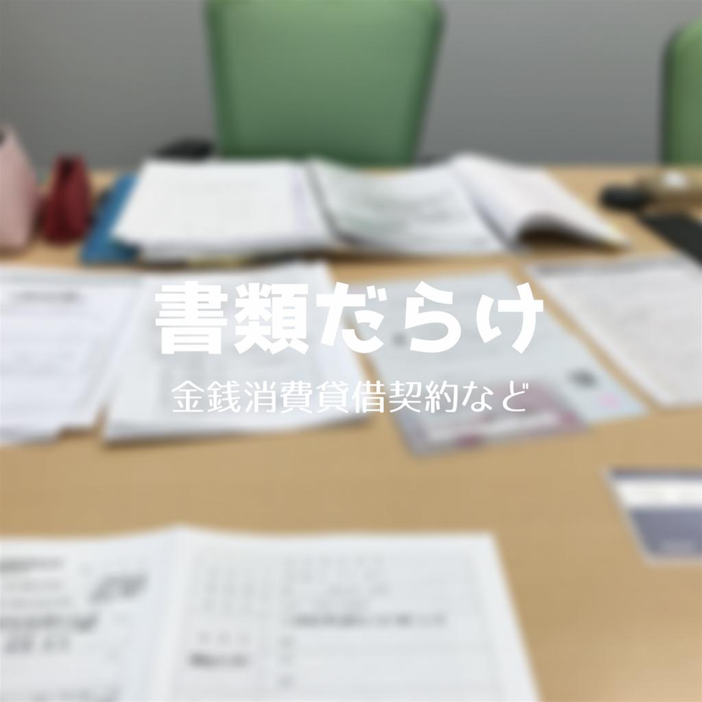f:id:shitamachi-dog:20180207012042p:image
