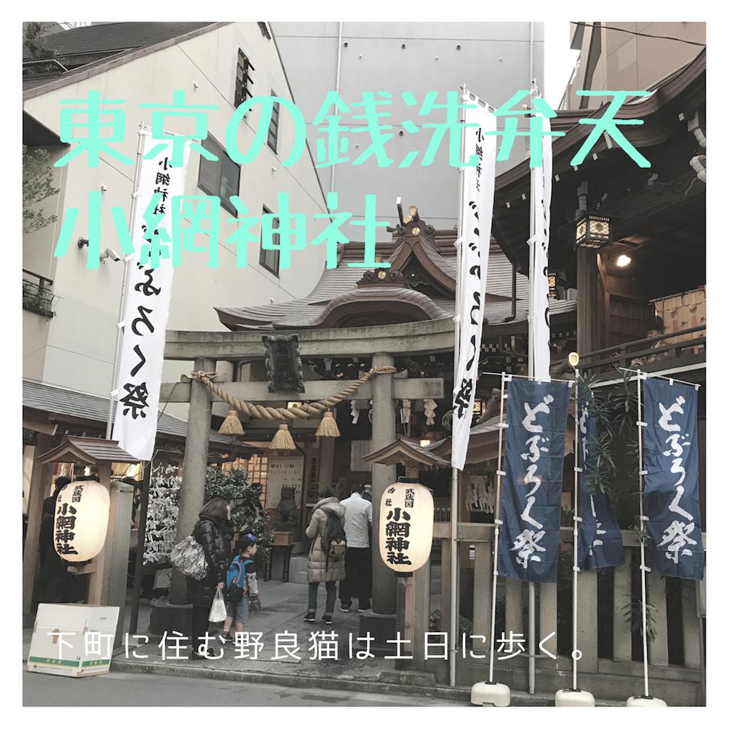 f:id:shitamachi-dog:20180208000212p:image