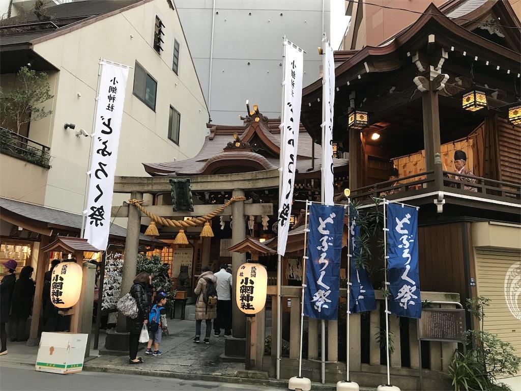 f:id:shitamachi-dog:20180208010223j:image