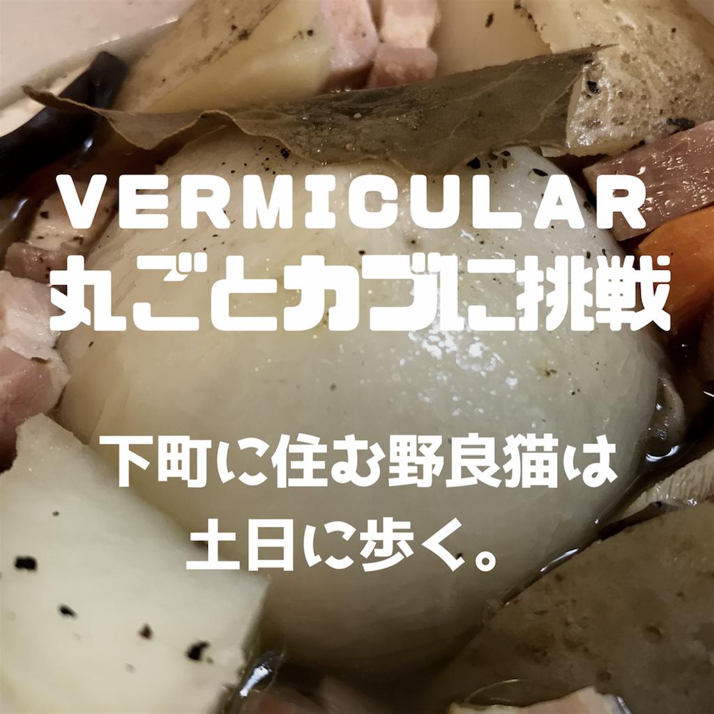 f:id:shitamachi-dog:20180208221311p:image