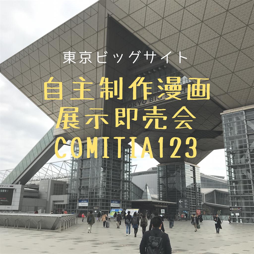 f:id:shitamachi-dog:20180213094550p:image