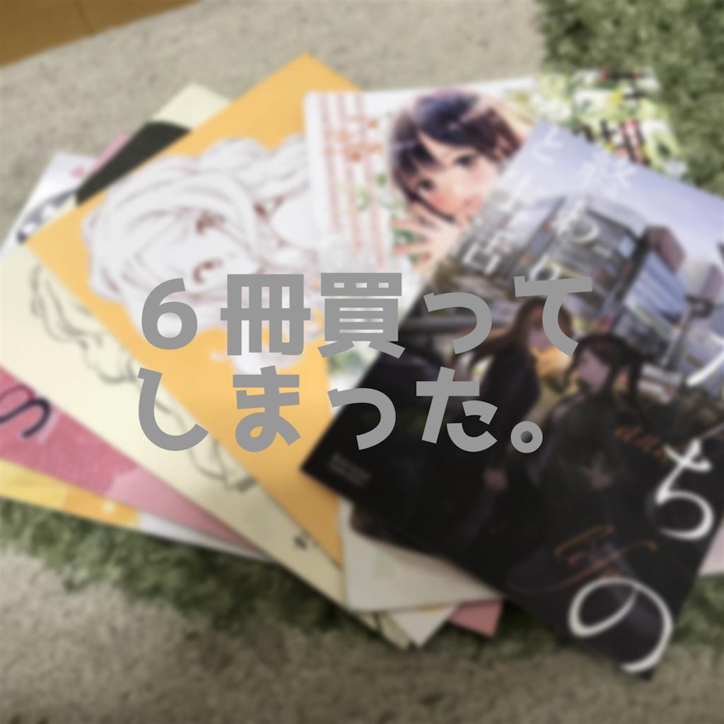 f:id:shitamachi-dog:20180213100111p:image