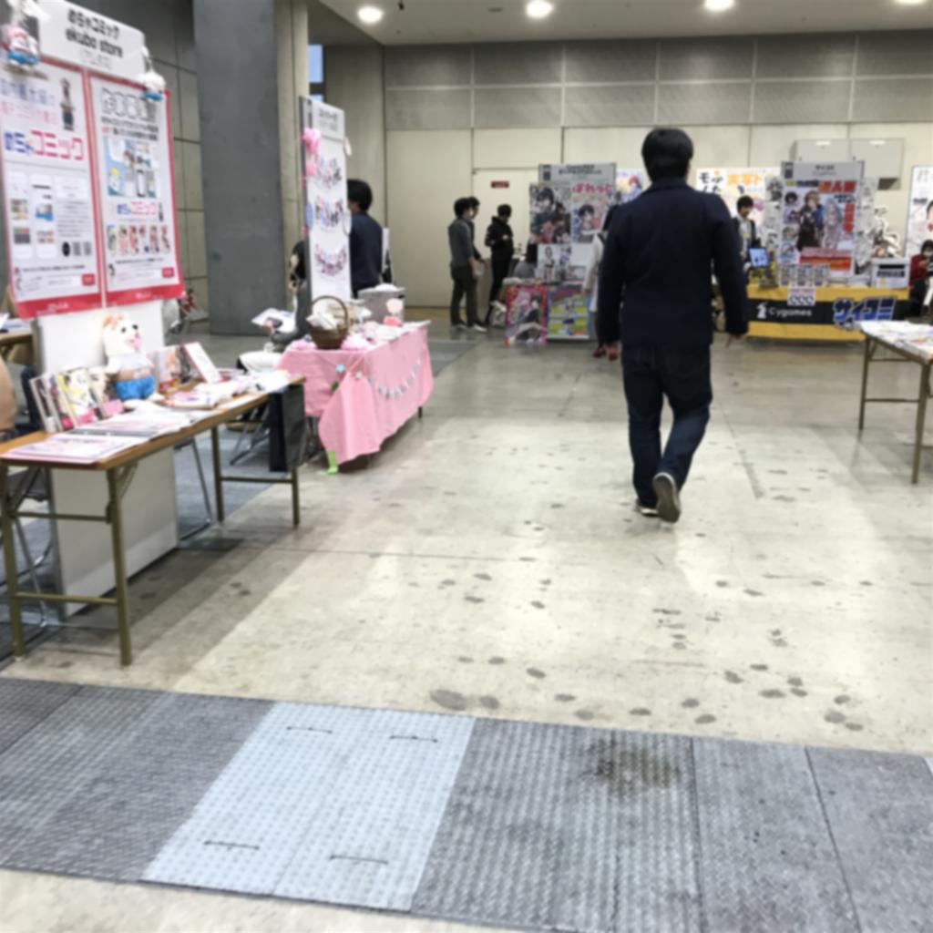 f:id:shitamachi-dog:20180213100704p:image