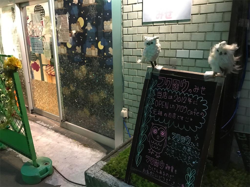 f:id:shitamachi-dog:20180215142311j:image