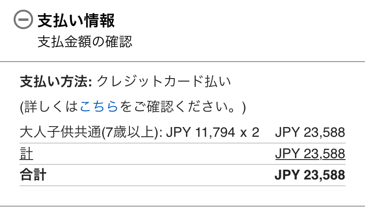f:id:shitamachi-dog:20180218004309j:plain