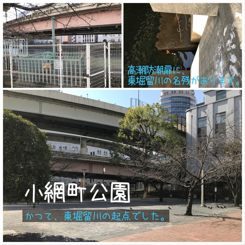 f:id:shitamachi-dog:20180220011857p:image