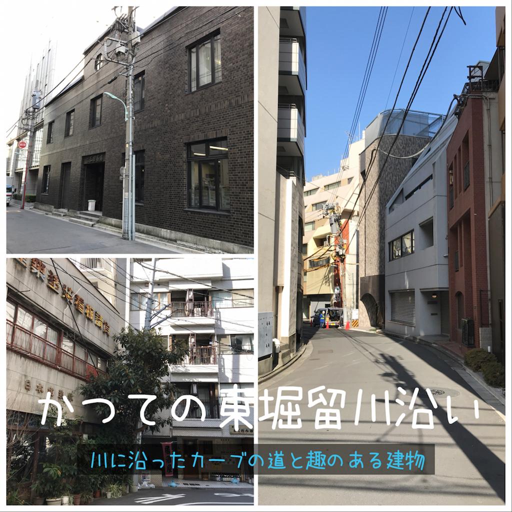 f:id:shitamachi-dog:20180220012132p:image