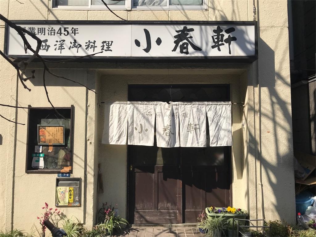 f:id:shitamachi-dog:20180220130551j:image