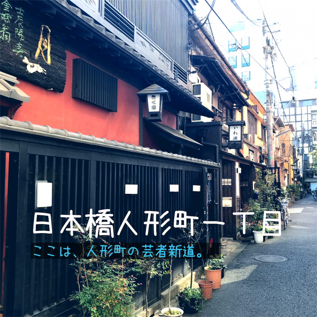 f:id:shitamachi-dog:20180220233445p:image