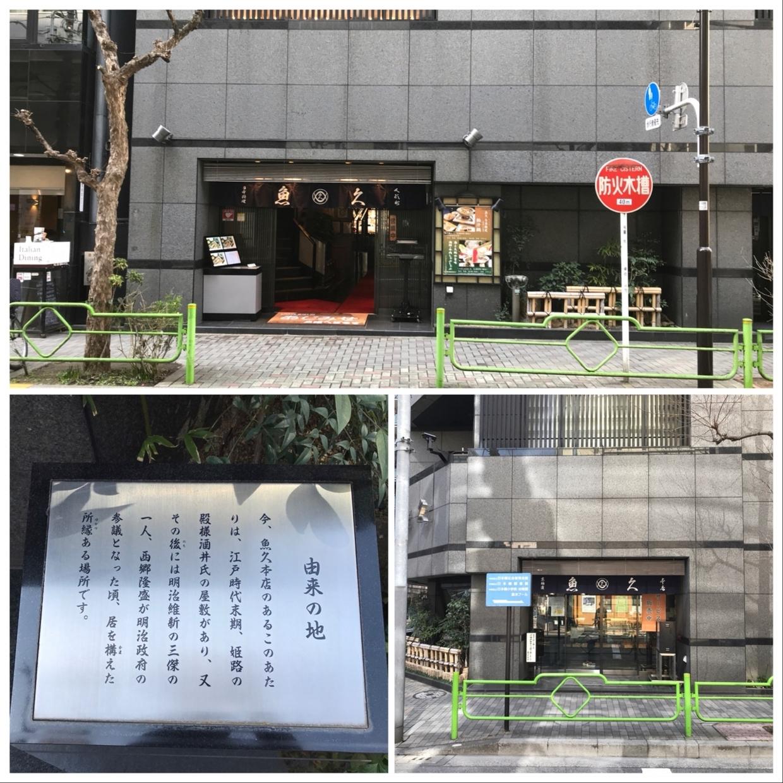 f:id:shitamachi-dog:20180221230835j:plain