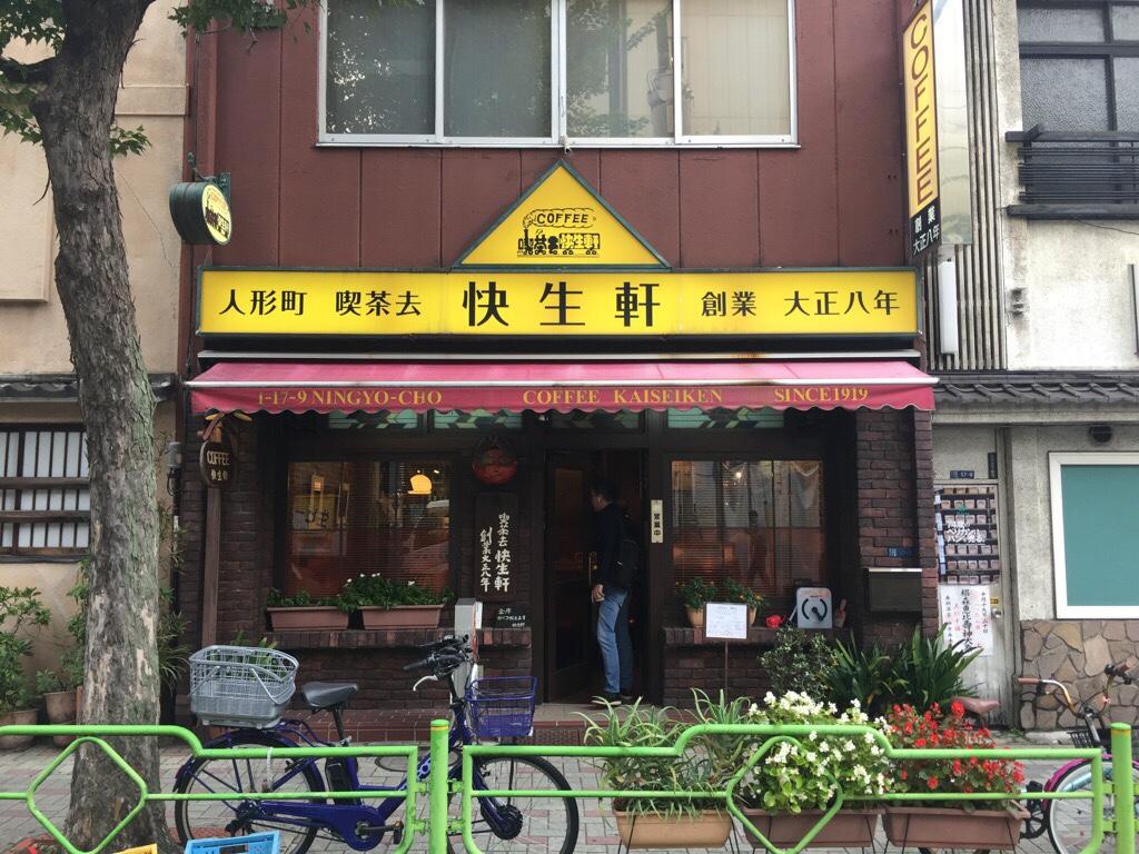 f:id:shitamachi-dog:20180222000033j:plain