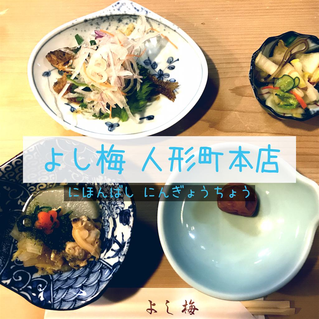 f:id:shitamachi-dog:20180224134610p:image