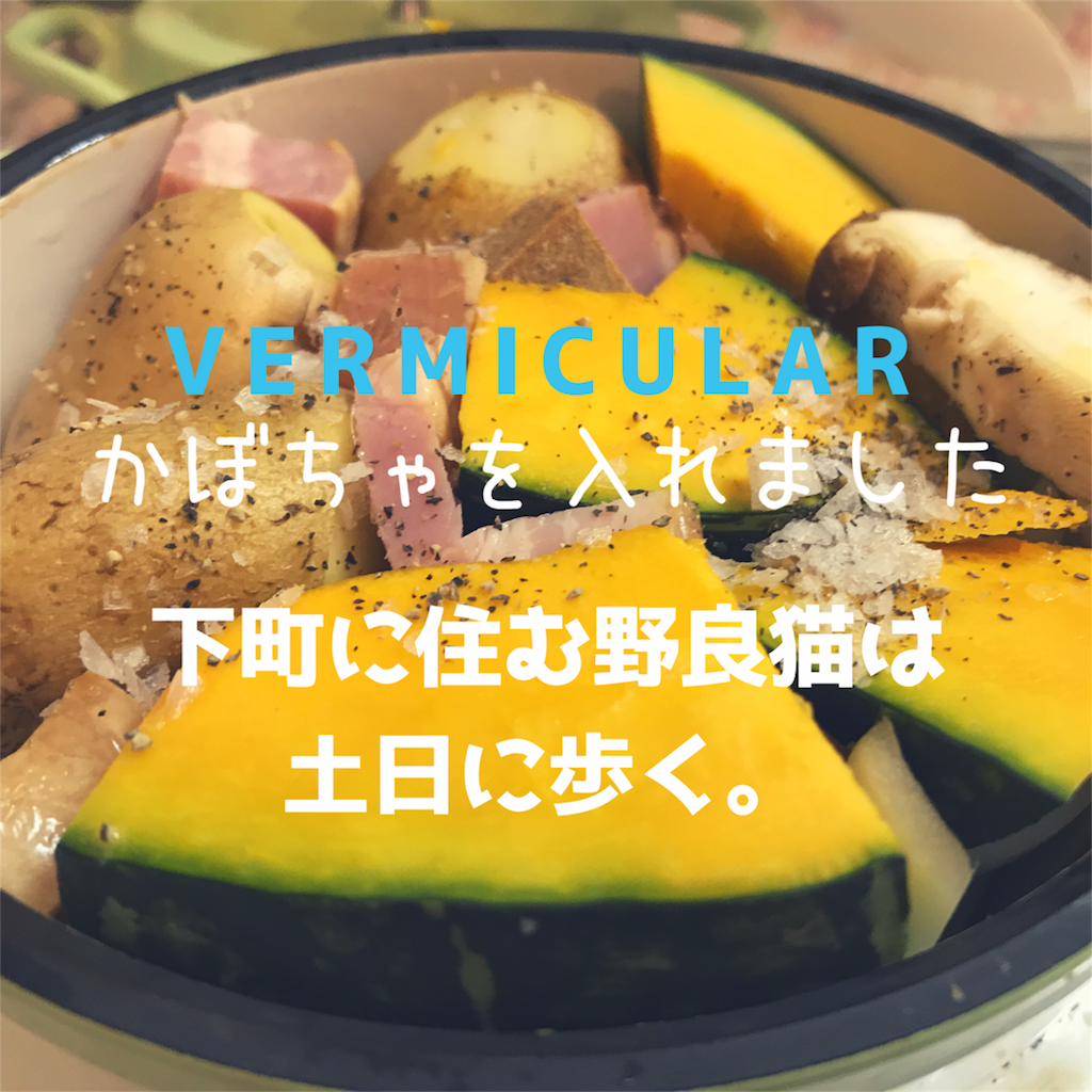 f:id:shitamachi-dog:20180225204004p:image