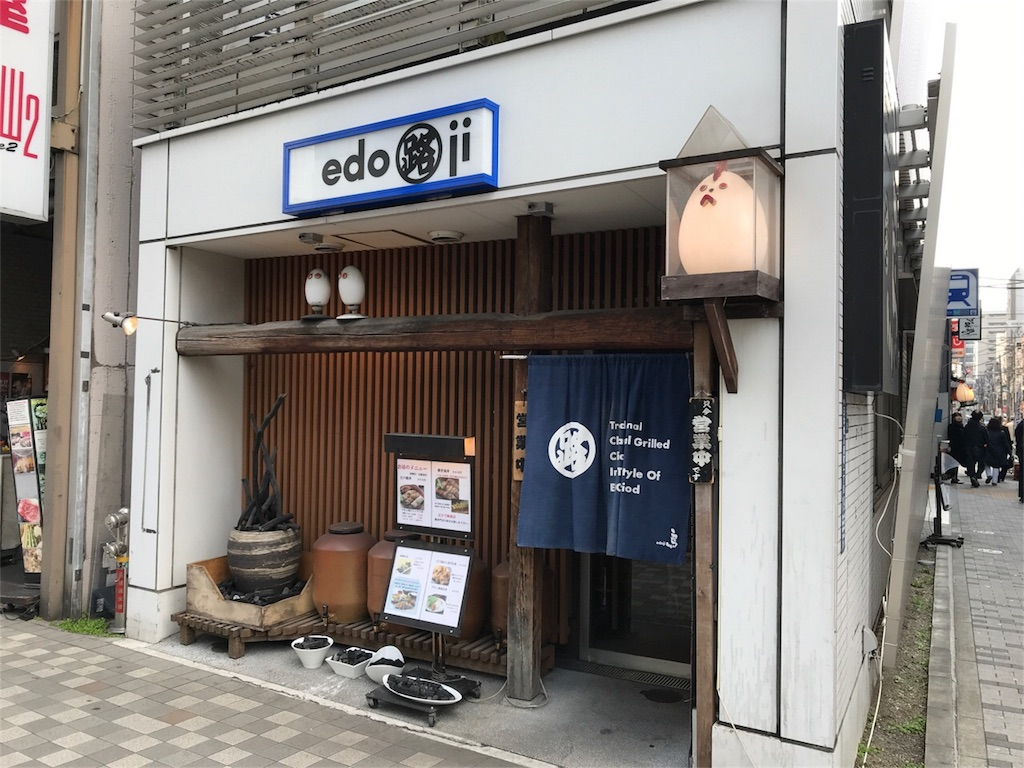 f:id:shitamachi-dog:20180228124657j:image