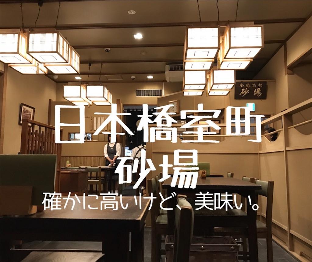 f:id:shitamachi-dog:20180302002231j:image