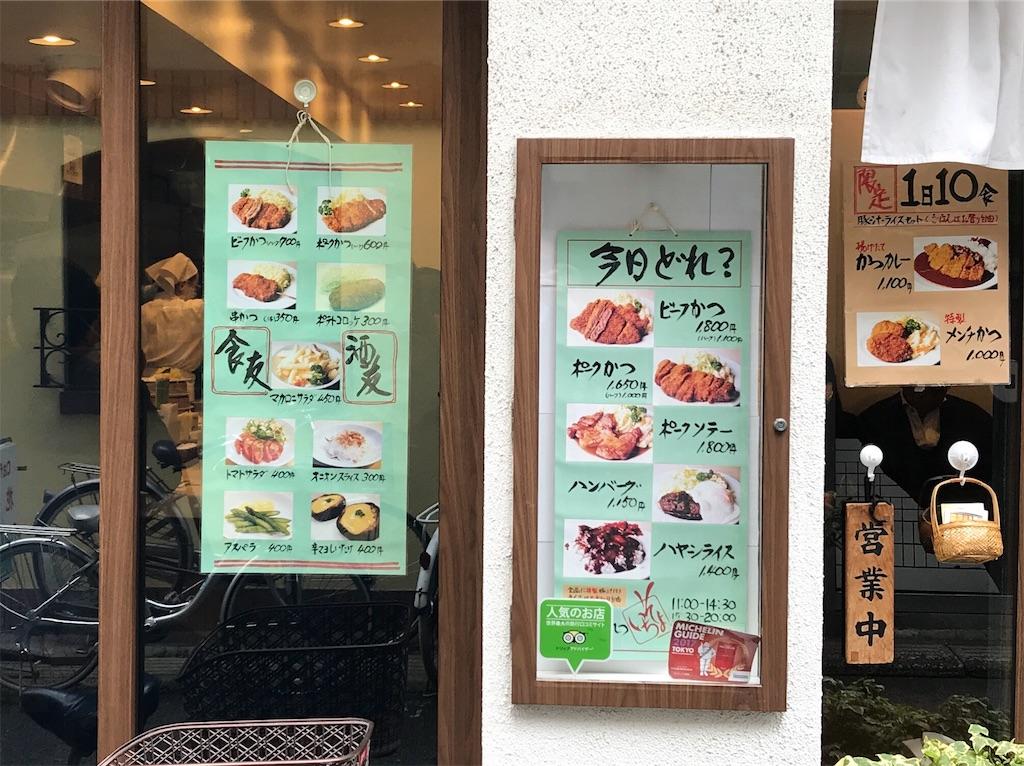 f:id:shitamachi-dog:20180316224623j:image