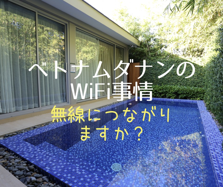 f:id:shitamachi-dog:20180330005238j:plain