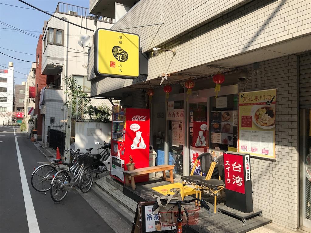 f:id:shitamachi-dog:20180403000201j:image